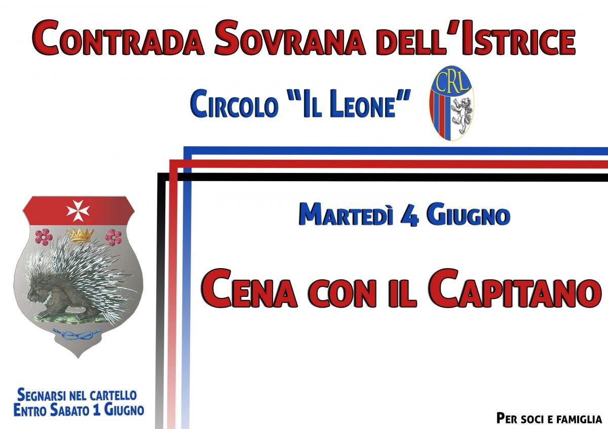 20190604 - locandinaCenaCapitanoNoPrezzo